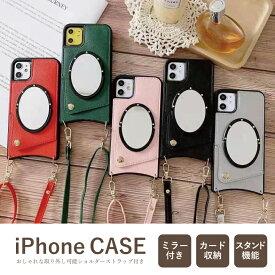 iphone13 ケース iphone12 ケース iphone se ケース iphone11 ケース iphoneケース iphone 13 pro max XR XS se2 8 11 12 mini ケース カバー アイフォン カバー スマホケース ショルダー スマホショルダー おしゃれ 鏡付き 韓国 カード 背面