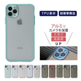 iphone12 ケース iphone11 ケース クリア iphone12 pro iPhone12 mini iphone SE ケース iphone8 iphoneケース iphoneSE iphone 12 pro max mini 11 XR 7 8 plus SE2 ケース 手帳 透明 アイフォン カバー スマホケース カメラ保護 カメラカバー アルミ TPUケース かわいい