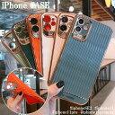 【ガラスフィルム付き】iphone11 ケース iphone SE ケース 第2世代 iphone8 ケース ip...