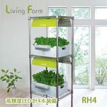 水耕栽培キット中型RH4