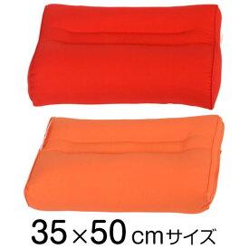 枕 いびき 35×50 いびき防止 小さい 洗える わたまくら 首 こり 頚椎 日本製 リビングインピース 【新生活応援】