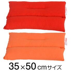 枕 肩こり 首こり ストレートネック 枕 わた枕 35 × 50 cm 枕 肩こり ストレートネック枕 矯正 枕 肩こり 首こり 首枕 日本製