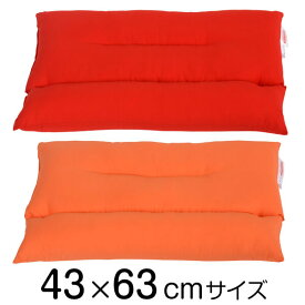 ストレートネックわた枕 43 × 63 cm ストレートネック 矯正 枕 肩こり 首こり 首枕 洗える 日本製