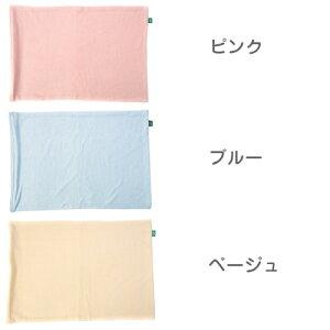 枕カバー枕まくらカバー43×63cm43×63cmサイズファスナー式綿パイルほつれにくいロック縫い上げ無地まくらカバー