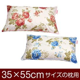 枕カバー 35 × 55 cm 枕用 ファスナー式 花柄 パイピングロック仕上げ 1枚1個口ずつメール便 日本製 枕 カバー まくらカバー