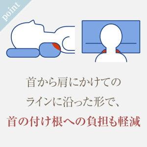 ストレートネック枕送料無料ストレートネック枕プラス43×63cmサイズ洗える綿わた綿ブロードまくらマクラネックフィットネックフィット枕首肩スマホスマートフォン首こり肩こり日本製国産