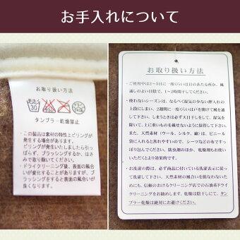 送料無料ひざ掛け日本製100×70cmウール100%綿おしゃれかわいい大判厚手暖かい毛布ブランケット無地天然素材リバーシブル