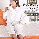 【 クーポン 配布中 】麻 レディース パジャマ ふんわり爽やか フレンチリネン 長袖 前開き 麻100 % 上下セット 日本…
