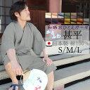 メンズ 甚平 夏 涼しい 父の日 ガーゼ 男性 男 じんべい 日本製 S M L 綿100% 夏祭り 花火 前開き おしゃれ ルームウ…