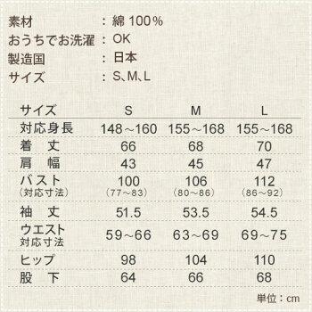 やわらかダブルガーゼパジャマメンズレディース長袖前開き綿100%上下セット日本製男性用女性用婦人用プレゼントギフト花以外