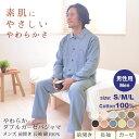 クーポン配布中 やわらか ダブルガーゼ パジャマ メンズ 長袖 前開き 綿100 % 上下セット 日本製 男性用 【 ギフト対応 】【受注生産】