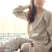 シルクパジャマ日本製