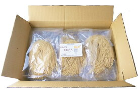 玄米めん9食 無農薬モチモチ玄米パスタ&うどん グルテンフリースパゲティ 無添加なのに常温長期保管