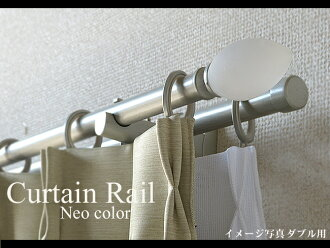 ♪ Iron decorative curtain rod 2. 1 m single modern expansion 1. 2-2. 1 m