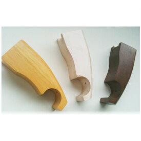 木製カーテンレール32 匠【takumi】 追加ブラケット2個セット