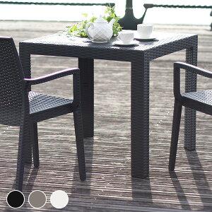 【送料無料】ガーデンテーブル ガーデン家具 ガーデン 庭 80角 80cm幅 テーブル カフェ風 ガーデンファニチャー アウトドア テラス キャンプ用品 ベランダ レジャー バルコニー おしゃれ 家具
