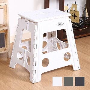 【送料無料】チェア フォールディングステップスツール 高さ39cm 椅子 イス ステップ ステップチェア ステップ踏み台 ステップ台 折り畳み 折り畳み椅子 踏み台 子供 キッズ アウトドア キャ