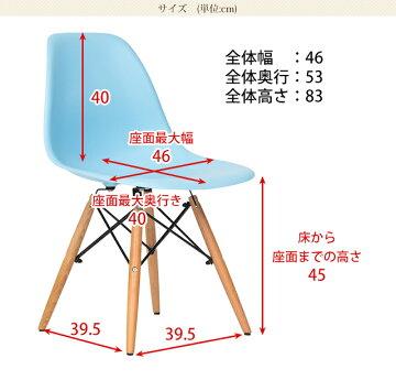 【送料無料】不朽の名作!イームズチェアDSW木脚イームズDSW単品リプロダクト製品Eameschair滑り止め付きスタイリッシュダイニングチェア椅子木製木脚木足デザインチェアシンプル《訳あり》