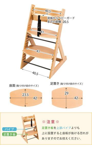 《2脚セット》【送料無料】初めて座るベビーチェア!マジカルチェアベビーチェアマジカルグローアップチェア子供用チェアイスダイニングチェアキッズハイタイプ木製キッズチェア子供椅子テーブルチェア