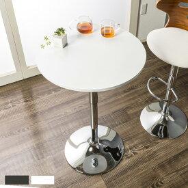 【送料無料】バーテーブル HC-170MB スタイル 昇降 ハイテーブル ラウンドテーブル カウンターテーブル カフェテーブル ダイニングテーブル ガス圧昇降 昇降式テーブル 丸型 回転 シンプル モダン