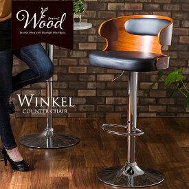 【送料無料】カウンターチェア バーチェア デザインチェア ゆったりサイズ 椅子 イス チェア 木目背板 360度回転 ガス圧昇降機能 足置き 滑り止め付き プライウッド PUクッション ヴィンケル
