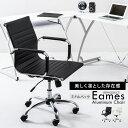 【送料込】イームズアルミナムチェアミドルバック リプロダクト製品 Eames Aluminum Chair middle Reproduct デザイン…