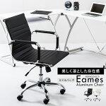 【送料無料】イームズアルミナムチェアミドルバックリプロダクト製品EamesAluminumChairmiddleReproductデザインチェアイームズチェアステッチ加工PUレザー椅子オフィスチェア