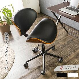 【送料無料】オフィスチェア Chair キャスター付き ガス圧昇降 曲線美チェア ホールドデザイン ウレタンクッション デザインチェア 椅子 カーブ カフェチェア 座面クッション 背面クッション