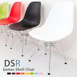 【送料無料】名作ダイニングチェア!イームズチェアDSRスチール脚イームズDSR単品リプロダクト製品EamesSideshellchairRod滑り止め付き椅子スチール製スチール脚スチール足デザインチェアシンプルHDPE