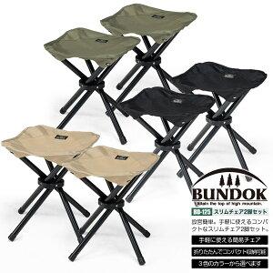 【送料無料】BUNDOK スリムチェア/BD-125ST/チェア、折りたたみチェア、アウトドア、キャンプ、チェア、コンパクト、椅子、イス、いす、レジャー、折り畳みチェア