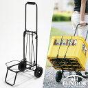 【送料無料】BUNDOK キャリーカートM/BD-335/キャリーカート、折りたたみ、軽量、旅行用品、ゴムひも付き、アウトドア、ショッピングカート、キャリー