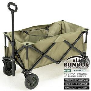 【送料無料】BUNDOK キャリーワゴン/BD-360/キャリーワゴン、キャリーカート、折りたたみ、カート、ワゴン、マルチキャリー、台車