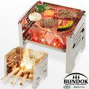 【送料無料】BUNDOK 焚き火グリル/BD-404/バーベキューコンロ、BBQコンロ、焚き火グリル、カマドグリル、かまど、キャ…