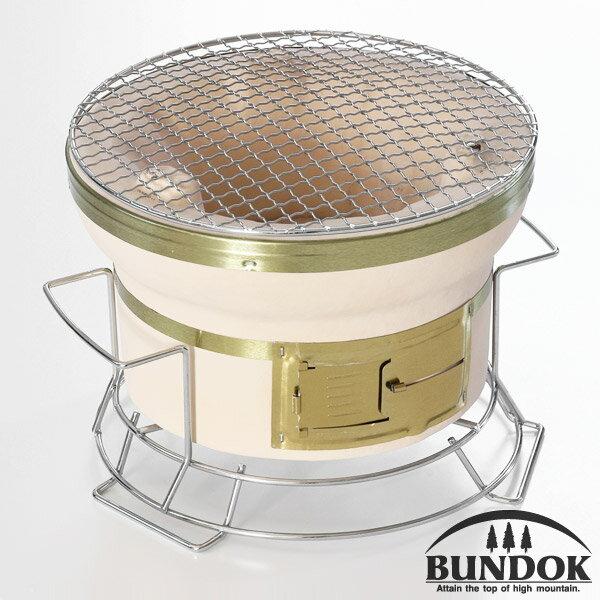 【送料無料】BUNDOK スタンド付七輪/BD-423/七輪、七厘、卓上、丸型、しちりん、シチリン、バーベキューコンロ、角、BBQコンロ、珪藻土、激安