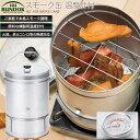 【送料無料】BUNDOK スモーク缶 温度計付/BD-439/燻製器、スモーカー、スモーク缶、燻製、バーベキュー、BBQ、家庭用…