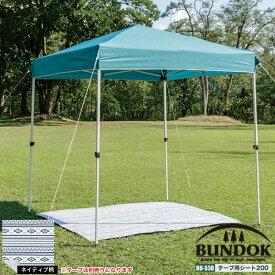 BUNDOK タープ用シート200 ネイティブ柄/BD-530/タープ、サイドシート、サイドウォール、横幕、タープテント、レジャーシート、レジャーマット