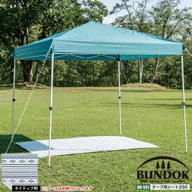 BUNDOK タープ用シート250 ネイティブ柄/BD-531/タープ、サイドシート、サイドウォール、横幕、タープテント、レジャーシート、レジャーマット