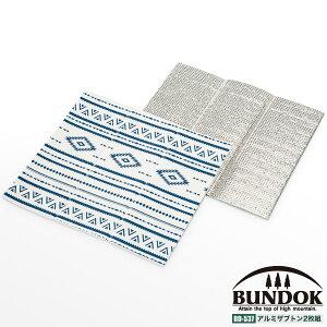 BUNDOK アルミ三つ折りザブトン 2枚組/BD-537/レジャーシート、アルミシート、レジャーマット、座布団、ザブトン、アルミマット、オシャレ、ネイティブ柄