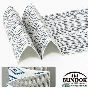 BUNDOK ジャバラマット ネイティブ柄M/BD-540/レジャーシート、アルミシート、折りたたみ、ジャバラ、レジャーマット、アルミマット、オシャレ、ネイティブ柄