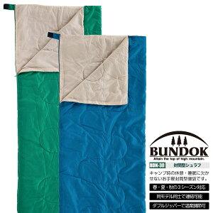 BUNDOK 封筒型シュラフ/BDK-30/寝袋、シュラフ、封筒型、寝具、激安、キャンプ用品、コンパクト、登山用品、防災用品、シーズン、3シーズン