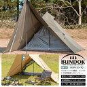 【送料無料】BUNDOK ソロティピー TC/BDK-75TC/テント、ソロ、モノポールテント、ワンポール、ティピー型、コットン