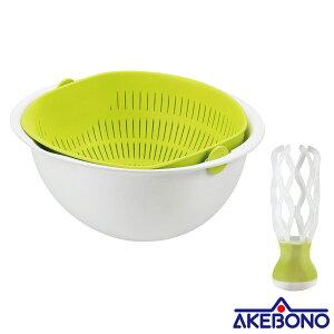 AKEBONO ミラくるザル・ボウル 米とぎセット/MZ-3514/調理器具、ボウル、ザル、まな板、蓋付き、水切り、米とぎ