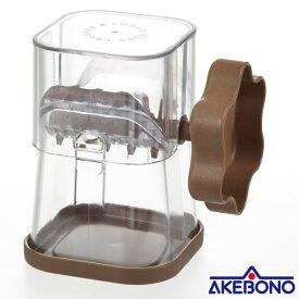 AKEBONO チョコナッツクラッシャー ブラウン/SE-2511/キッチングッズ、キッチンツール、調理器、ミル、クラッシュ、お菓子作り