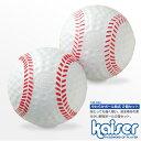 kaiser やわらかボール軟式タイプ/KW-040/アウトドア・レジャー、野球・卓球、ボール