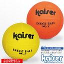 kaiser ゴムドッヂボール/KW-188/ドッヂボール、ドッジボール、子供用、ボール