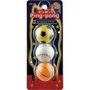 kaiser 卓球スポーツボール3P/KW-251/卓球ボール、ピンポン玉、卓球用品、公式サイズ