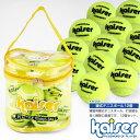 kaiser 硬式テニスボール12P/KW-326/テニス、テニスボール、テニスボールセット、お買い得、激安
