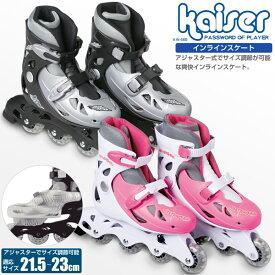 【送料無料】kaiser インラインスケートセット/KW-465/インラインスケート、ローラースケート、ローラーブレード、プロテクター、ヘルメット、サポーター、子供用、キッズ、幼児用