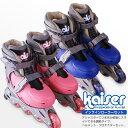 【送料無料】kaiser インラインローラーセット/KW-466/インラインスケート、ローラースケート、ローラーブレード、プ…