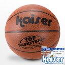 kaiser PVCバスケットボール6号/KW-482/バスケットボール、バスケット、練習用、6号、球